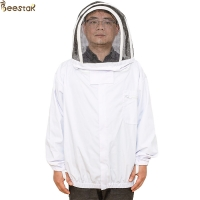 Quality Economic Bee Jacket With Zippered Hood Beekeepers Protective Clothing S-2XL for sale