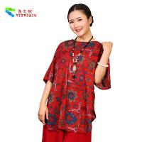 China Regular Length Women'S Chinese Blouses , Red Chinese Embroidered Blouses wholesale