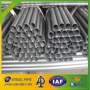 China Q235 Black Round ERW Welded Steel Pipe wholesale