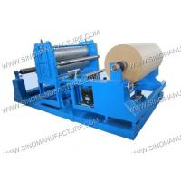 China aluminum foil embossing machine wholesale