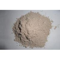 China CA50 CA60 CA70 Cement Fire Clay Refractory Castable , Low Cement Castable on sale
