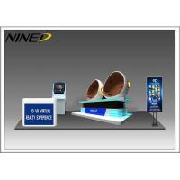 Buy cheap Colorful Cabin 9D VR Game Machine / Virtual Reality Egg Chair from wholesalers