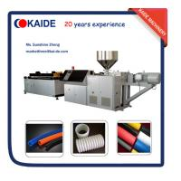 China PE Single Wall Corrugated Pipe Making Machine KAIDE factory on sale