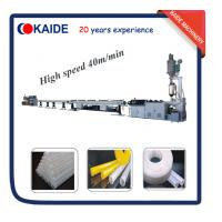 China Plastic pipe extrusion machine for PERT pipe  40-50m/min KAIDE wholesale