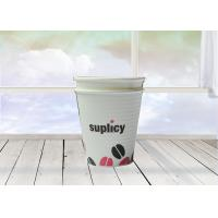 China Disposable Double Walled Paper Coffee Cups , Compostable Double Wall Hot Cups on sale