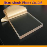 China frosted cast PMMA acrylic sheet in China on sale
