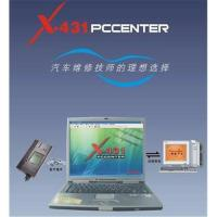 Buy cheap X-431 PC CENTER,the best price from wholesalers