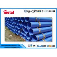 China Fusion Bonded Epoxy Coated Steel Pipe Seamless API Steel Tube With DIN30670 Standard wholesale