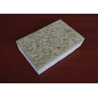 China Eco-Friendly Decorative Insulation Board / Custom Soundproof External Insulation Boards wholesale