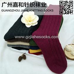 China OEM Custom Wholesale Women Solid Color Wool Socks wholesale
