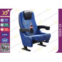 PU Molded Foam Power Coating Base Cinema Theater Chairs With Flexible Armrest Manufactures