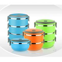 China Colorful Stainless Steel Lunch Box Tiffin Box 2 Layer 3 Layer 4 Layer wholesale