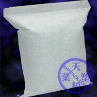 China PP Woven Bag for Sugar Packing wholesale