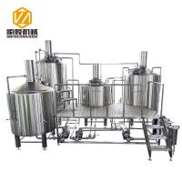 2500L Micro Beer Brewing Equipment , Easy Operating Complete Beer Brewing System