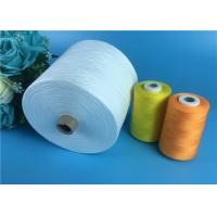 China 100% Polyester Yarn 30s/2 Raw White Polyester Spun Yarns For Garments Sewing wholesale