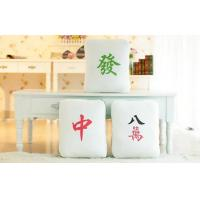 Mahjong car pillow cushion pillow pillow lovers office personality car pillow wedding gift