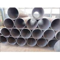 China Arc Welded Carbon Steel Pipes wholesale