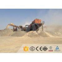 China Convenient Flexible Mobile Crusher Machine High Performance PE Series wholesale