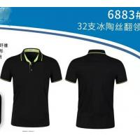 combing round collar cotton tees for gift adverting printing T-shirts for