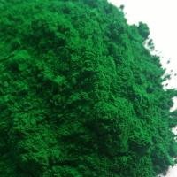 China Cr2O3 Chromium Oxide Green Paint Pigments Chemistry For Paint And Grinding Materials wholesale