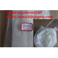 China Medical Use Pure Proscar Anabolic Androgenic Steroids Finasteride Powders to Treat Prostate Disease wholesale