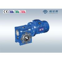 China Industrial Power Transmission Gearbox Lightweight High Reliability wholesale