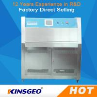 China PC Control UV Testing Chamber With Power 5KW 1 phase, 220V/50Hz /±10% wholesale
