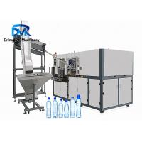 China Automatic PET Bottle Blowing Machine 2000 BPH 2 Cavity Preform Heating wholesale