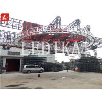 China Silver Color Rotation Circle Square Aluminum Stage Truss For Competition / Big Event Show wholesale