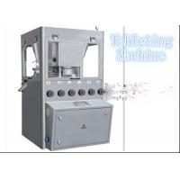 China Single Punch Pill Tableting Machine TDP-1.5 For Pharmaceutical Medcine Powder wholesale