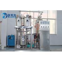 China Low Noise CO2 Gas Beverage Mixing Machine For Carbonated Soft Drinks With Tank on sale