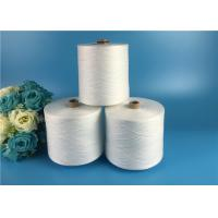 China Raw White Knot Less 40s / 2 40s / 3 Spun Polyester Yarn 100% For Sewing Thread wholesale