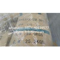 China rubber chemicals rubber accelerator DPG powder wholesale