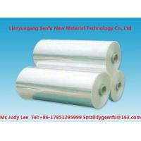 China 12um 500-1300mm transparent Hight quality Easy tear BOPP film / used for food package and tapes 0086-17851295999 wholesale