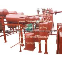China YANGJIANG Oil Recycling Machine wholesale