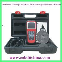 China Autel Maxidiag Elite MD704 for all system update internet+DS model wholesale