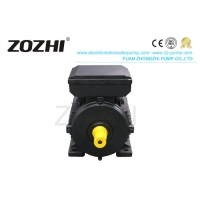 China 1.1KW 1400r/Min Electric Asynchronous Motor ML90S-4 wholesale