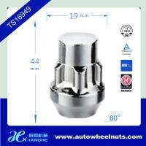 China Custom Wheel Parts ,  Aluminum Wheel Lock Nuts For Racing Car M12x1.5 wholesale