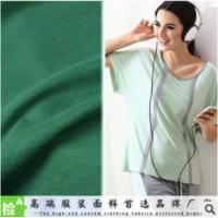 China KNIT FABRIC COMBED COTTON PLAIN COTTON 40s T-SHIRT CLOTHING FABRIC wholesale