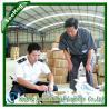 China Second-hand machine import to Shanghai port Customs Clearance__ Shanghai  port Customs broker of second-hand machine wholesale