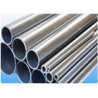 """China Tube stainless steel 347H / UNS S34709 / 1.4912 DN3"""" STD SMLS wholesale"""