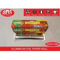 China Recyclable Catering Aluminium Foil Roll 30cm X 15 Micron X100m Food Wrapping wholesale