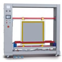 China High Precision Automatic Silk Screen Printing Machine For Photographic Stencil Emulsions wholesale