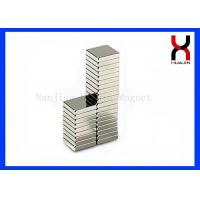 China Rare Earth Strong NdFeB Motor Magnetic Block Industrial Rare Earth Rectangle Magnet wholesale