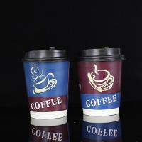 China ripple corrugated double wall disposable paper cup with lid and printing wholesale