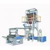 China PE Heat Shrink Film Extrusion Machine wholesale
