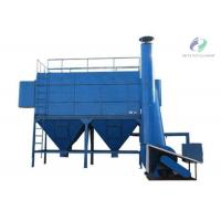 China PPC Series Air Box Pulse Dust Collector , Carbon Steel Bag Filter Dust Collector wholesale