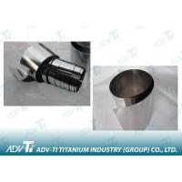 China Water Desalination Titanium Strip Coil ASTMB265 With 0.1mm Thickness wholesale