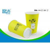 China 500ml Large Volume Paper Cups For Hot Beverages With Certificates SGS FDA wholesale