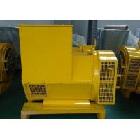 China Synchronous Single Phase AC Power Generator Head 42kw / 42kva 2 / 3 Pitch on sale